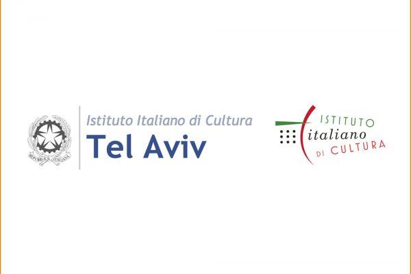 Mantova e Gerusalemme. Arte e cultura ebraica nella città dei Gonzaga