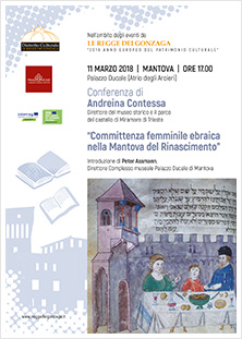 Committenza femminile ebraica nella Mantova del Rinascimento